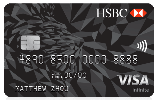 HSBC Infinite Credit Card