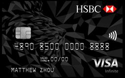 HSBC Infinite Credit Card