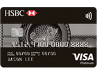 HSBC Platinum VISA Credit Card