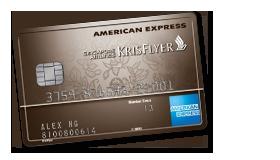 American Express Ascend Credit Card