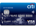 Citibank Dividend Credit Card
