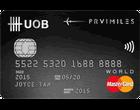 UOB Privi MasterCard Credit Card