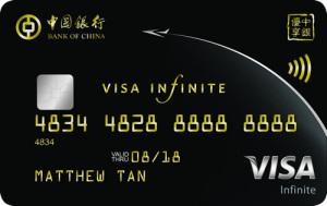 BOC Infinite Credit Card