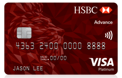 HSBC Advance Credit Card