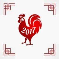 Happy New Year 2017|Chinese New Year 2017